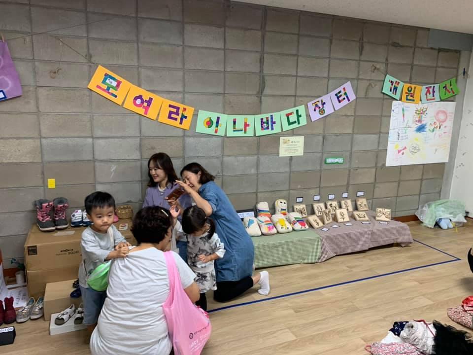20191002_모여라어린이집벼룩시장 (1).jpg