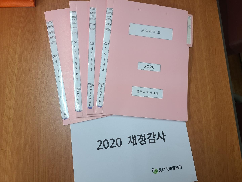 KakaoTalk_20210113_104440607_01.jpg